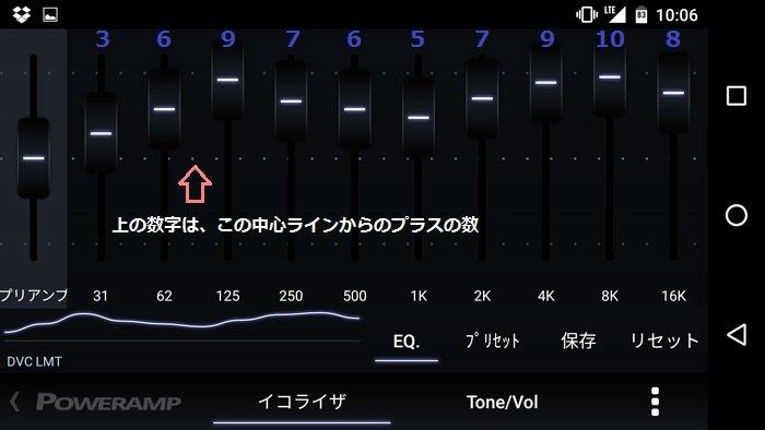 Screenshot_20170206-100635