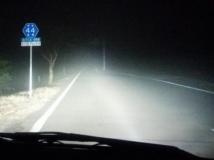 初ボウズ 濃霧の内山牧場で撃沈