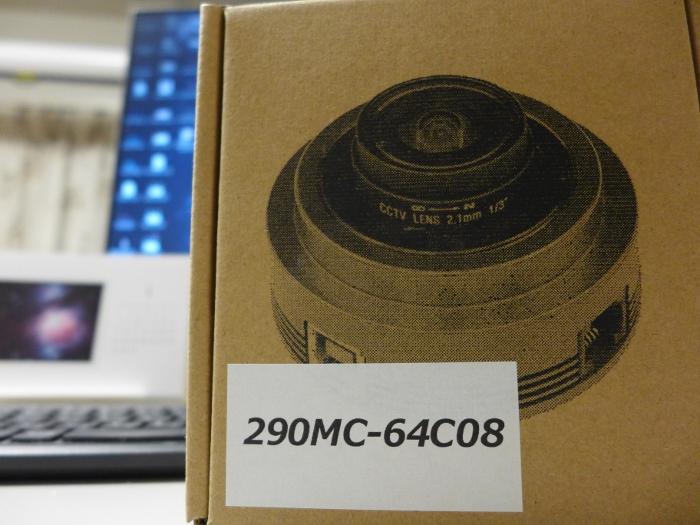 p1000365-700x525