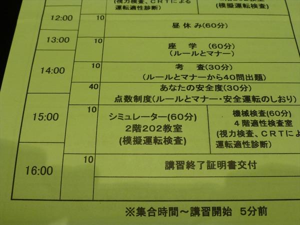 P1030462_R