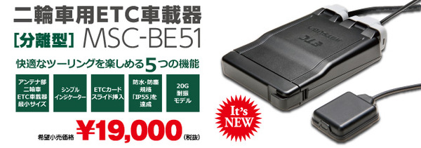 be51-top