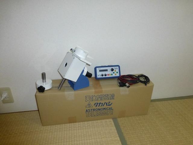 P1040240 (1280x960)