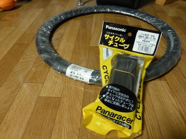 P1040010_R
