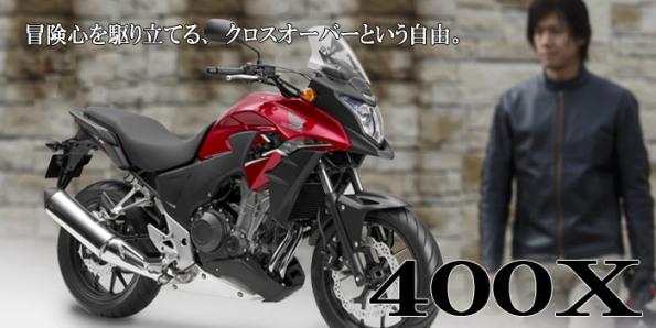 400x_image1
