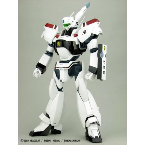 yamato-u0065L