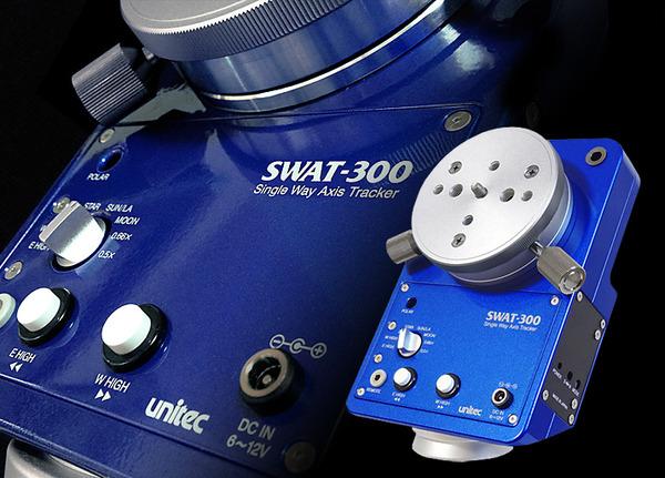 swat300_main