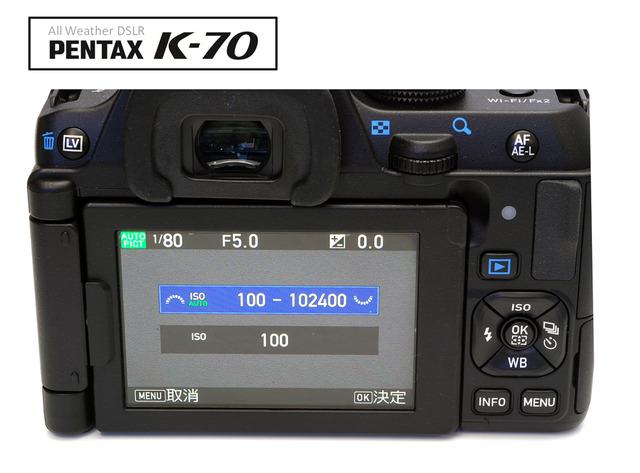 PENTAX_K-70_021